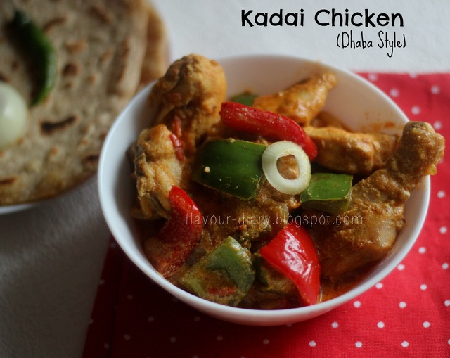 Kadai Chicken Dhaba Style | how to make Kadai Chicken