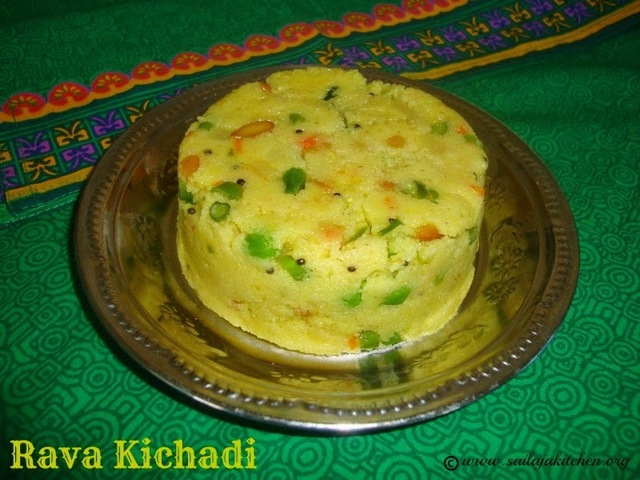 Rava Kichadi / Mixed Vegetable Rava Kichadi / Vegetable Rava Upma Recipe