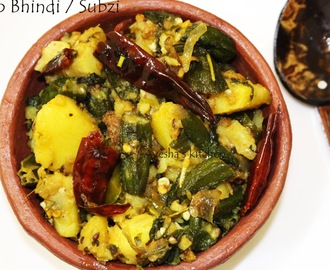 ALOO BHINDI RECIPE / POTATO WITH LADY'S FINGER STIR FRIED