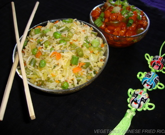 Vegetable Chinese Fried Rice / Chinese Fried Rice / Fried Rice Recipe / Simple Fried Rice Recipe / Quick Fried Rice