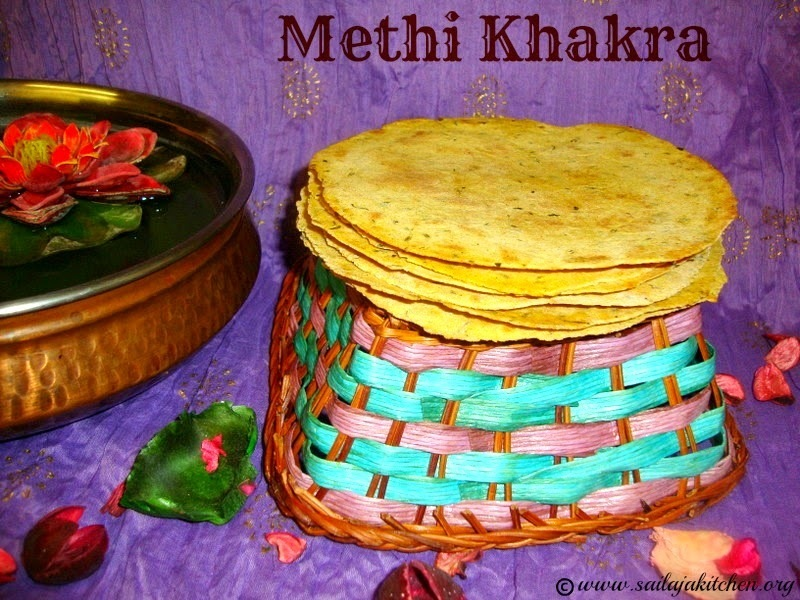 Methi Khakra Recipe / Methi Khakhra Recipe /Whole Wheat Methi Khakra Recipe / Gujarati Savory Crispy Flat Bread