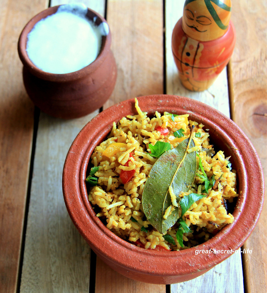 Pot biryani - Matka Biryani-Vegetarian Version - One pot meal - Lunch recipe