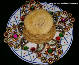 KHARE CHIROTE / SALTED INDIAN FLAKY PASTRY / खारे चिरोटे