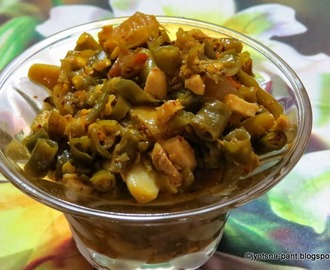 Oilless Green Chili Pickle