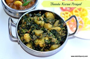 Thandu Keerai Poriyal / Thottakura / Amaranth Leaves