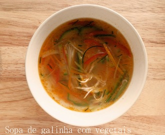 Sopa de galinha com vegetais {canja fingida} / Chicken Soup with vegetables - Há vida para além da massa de atum