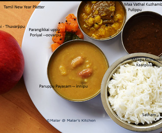 Paruppu Payasam/Moong Dal Kheer — Happy Tamil New Year and Vishu