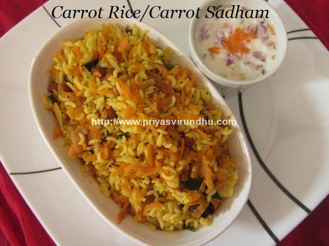 Carrot Rice/Simple Carrot Rice –  Easy Lunch Box Recipe/Carrot Sadham