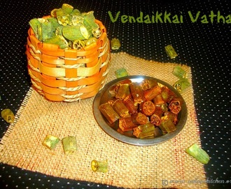 Vendakkai Vathal Recipe / Dried Okra Recipe / Home Made Vendaikkai Vathal Recipe / Ladies Finger Vathal Recipe