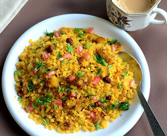 Batata Poha Recipe – Gujarati Aloo Poha – How To Make Potato Poha