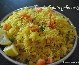 Onion Potato Poha Recipe, how to make Kanda Batata Poha at home