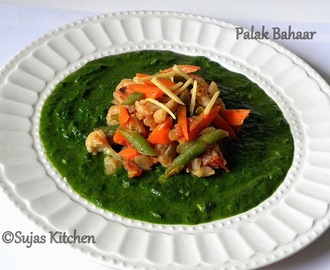 Palak Bahar (Sauteed vegetables on a bed of pureed spinach)