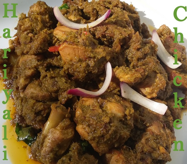 Chicken Hariyali Recipe - Green chicken gravy curry or Hariyali chicken recipe