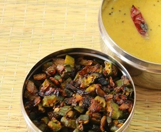 Vendakka mezhukkupuratti / vendakka upperi / okra stir fry / side dish for rice
