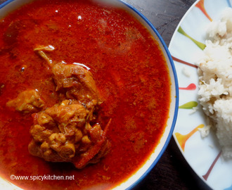 Chicken Curry | How to make kerala style chicken curry
