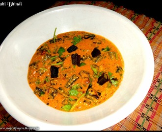 Dahi Bhindi / Okra in Yogurt Sauce