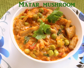 Matar mushroom recipe – How to make peas mushroom masala recipe – mushroom recipes