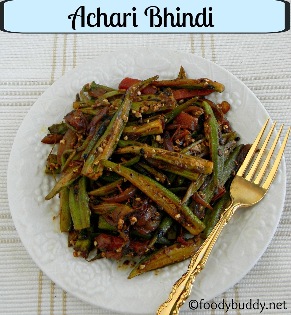 Achari Bhindi Recipe / Pickled Okra Fry