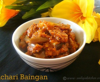 Achari Baingan Recipe / Achaari Baingan Recipe / Eggplant in Picking Spices
