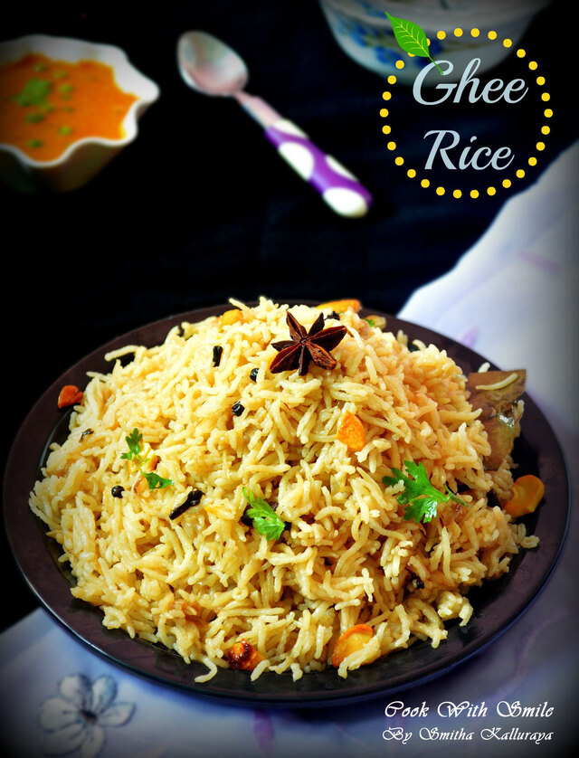GHEE RICE RECIPE / GHEE RICE KURMA ( KORMA ) RECIPE