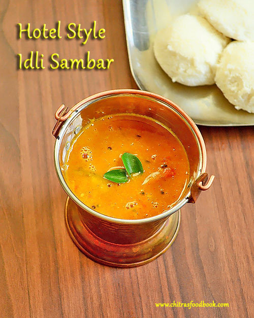 Easy Hotel Idli Sambar Recipe – How To Make Tiffin Sambar