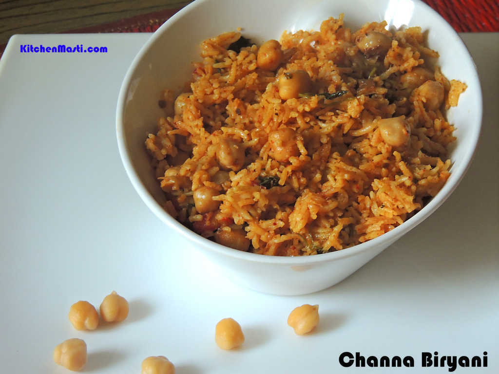 Channa ( chickpeas ) Biryani Recipe
