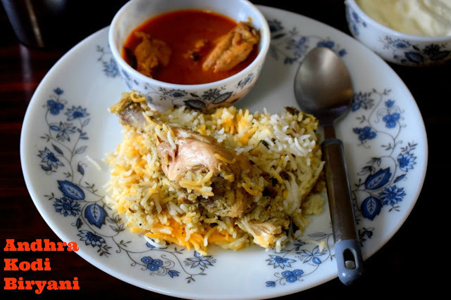 Andhra Kodi Biryani | How to make Andhra Style Chicken Biryani