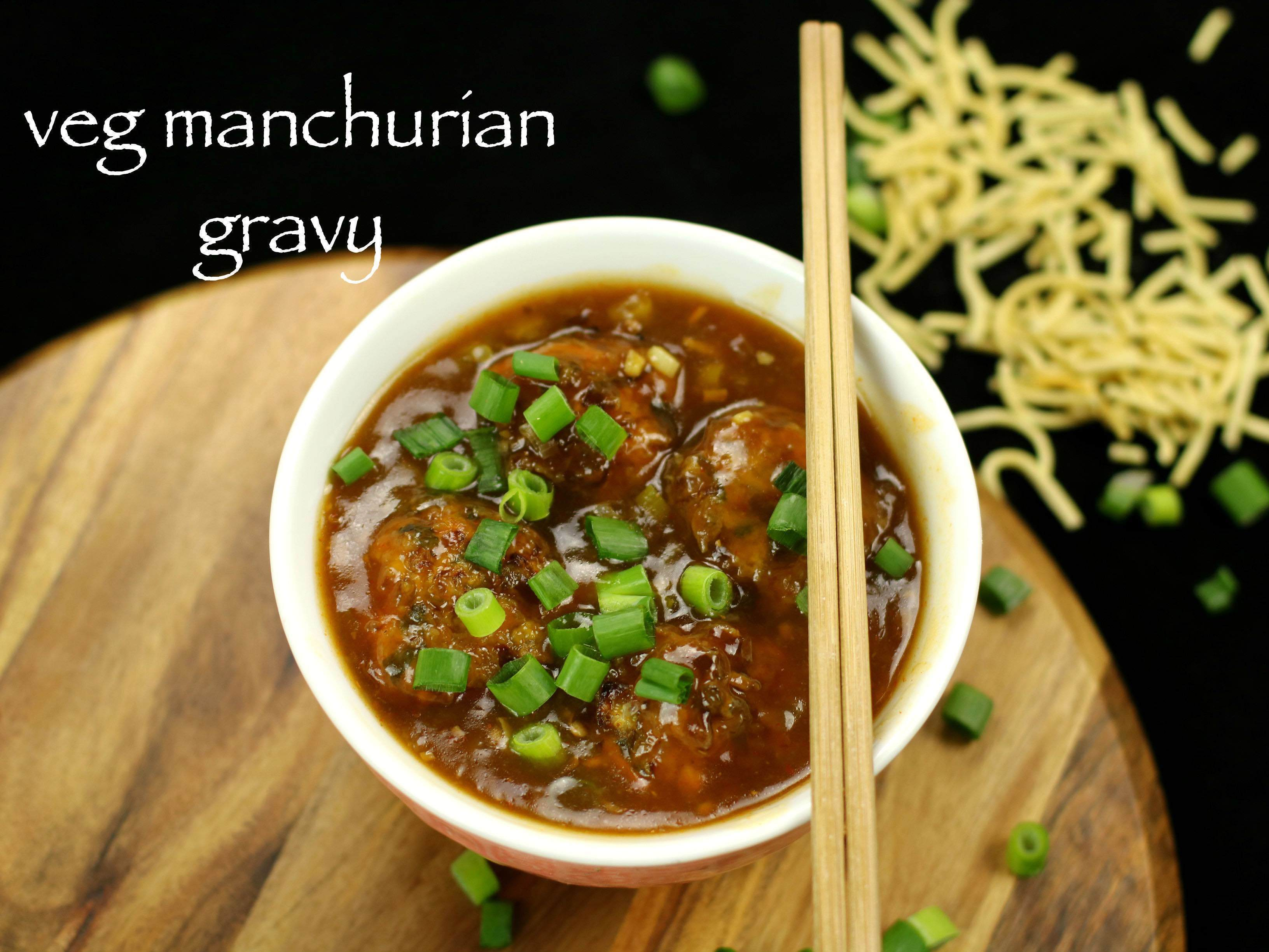 veg manchurian gravy recipe | vegetable manchurian gravy recipe