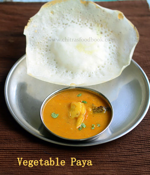Vegetable Paya Recipe - Side dish For Appam, Idiyappam