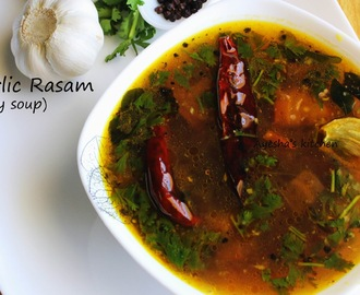 RASAM RECIPE  - GARLIC RASAM / SPICY SOUTH INDIAN GARLIC SOUP(With no rasam powder)