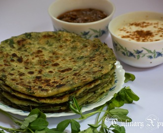 METHI PARATHA -  FENUGREEK PARATHA