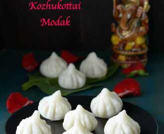 Poornam Kudumulu Recipe | How to Prepare Kozhukattai | Recipe of Modak | Sweet Undrallu Recipe | Vinayaka Chavithi Prasadam
