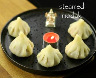 modak recipe | ukadiche modak recipe | steamed modak recipe