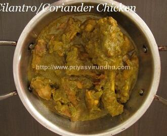 Cilantro Chicken Masala/Coriander Chicken Masala – Green Coriander Chicken Curry