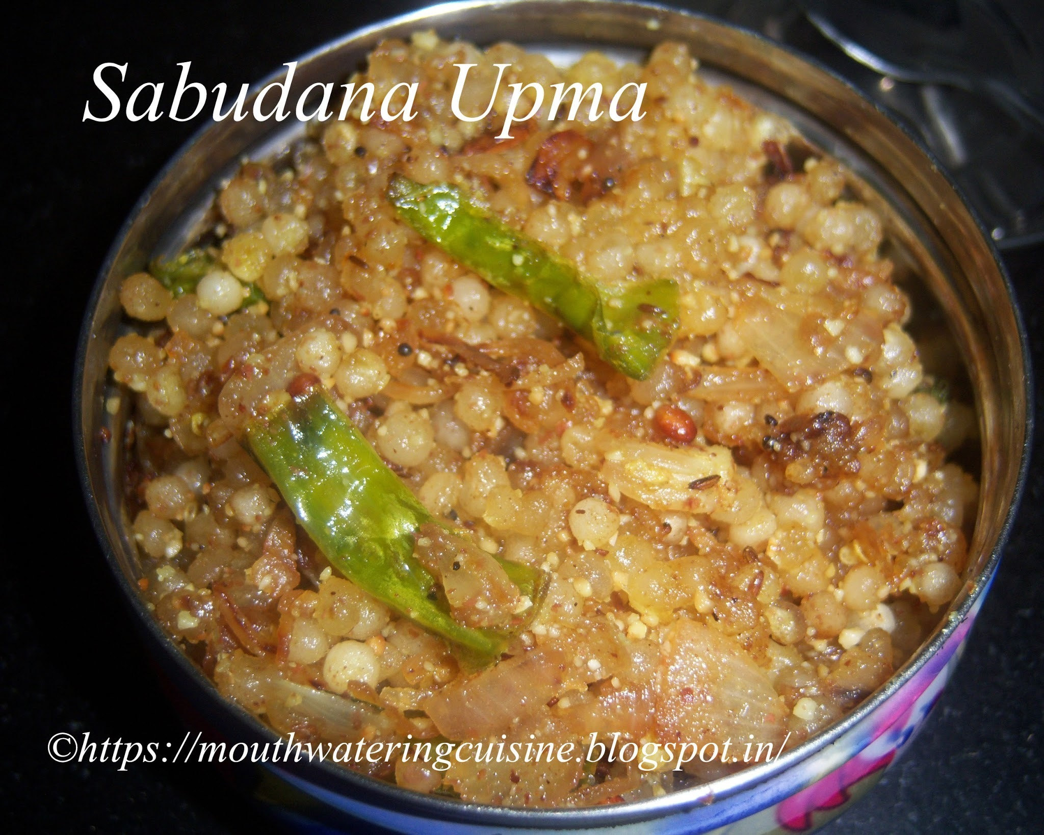 Sabudana Upma Recipe -- How to make Sabudana Upma Recipe -- Saggubiyyam Upma Recipe