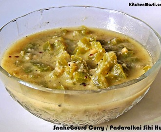 Snakegourd Curry / Padavalkai Sihi Huli Recipe