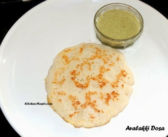 Avalakki Dosa ( Beaten Rice Pancake / Poha ) Recipe