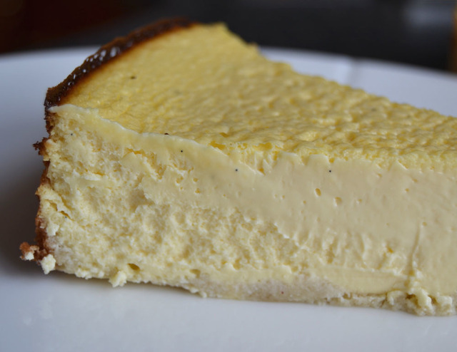 New york cheesecake lavkarbo