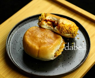 dabeli recipe | kacchi dabeli recipe | kutchi dabeli recipe