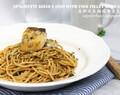 鱼柳水瓜榴蒜香意大利面 Spaghetti Aglio e Olio with Fish Fillet and Capers
