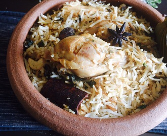 MA'S CHICKEN PILAF/MAYER MURGIR POLAO - RECIPE OF LOVE