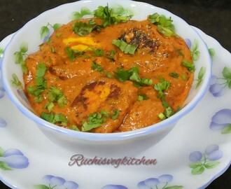 PANEER TIKKA MASALA (NO ONION NO GARLIC)