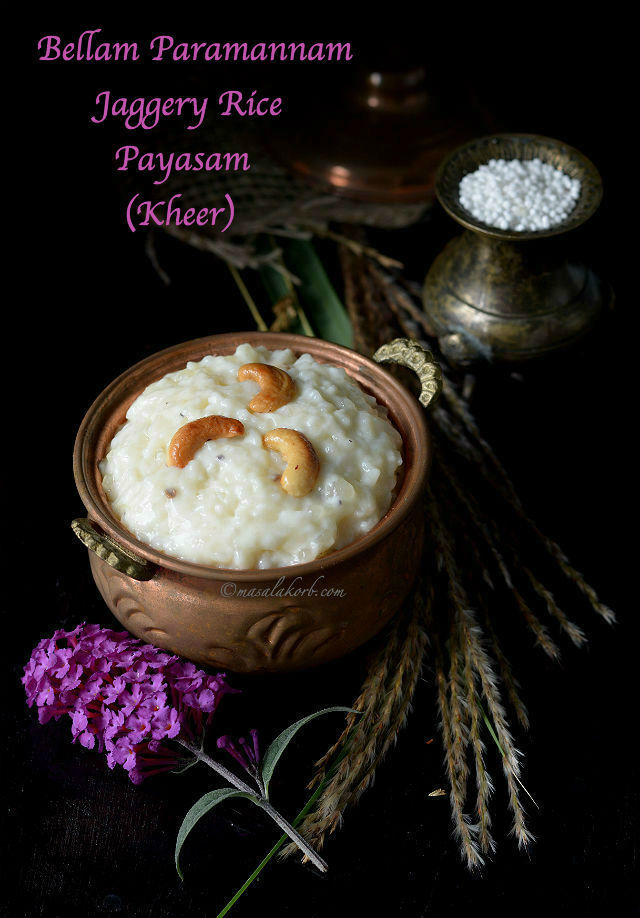 Bellam Paramannam | How to make Kheer with Jaggery | Jaggery Rice Payasam Recipe | How to make Paramannam (Paravannam) | Jaggery Rice Pudding