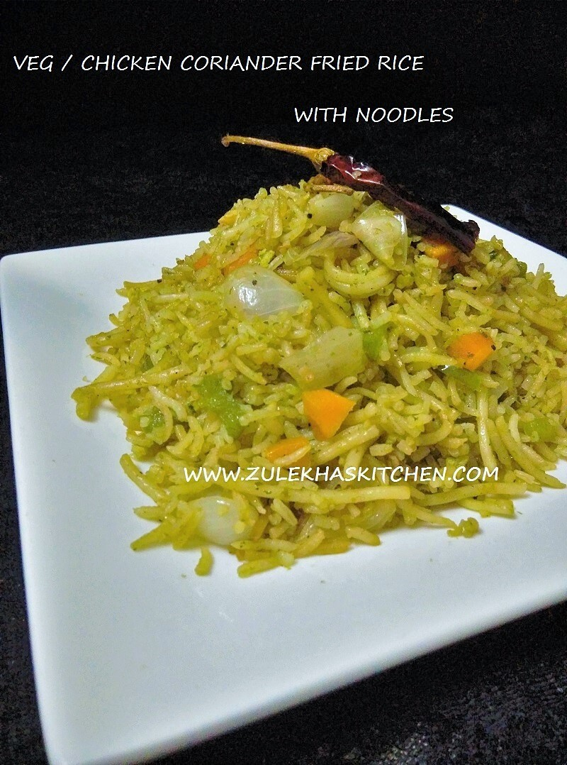 Recipe Of veg / Chicken Coriander fried Rice / Coriander Fried Rice with Noodles