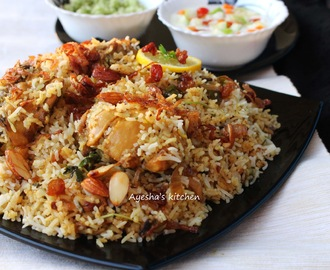 BIRYANI RECIPE - THALASSERY CHICKEN BIRYANI RECIPE