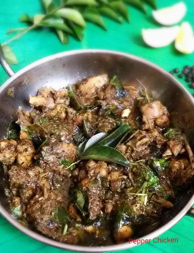 PEPPER CHICKEN  (INDIAN STYLE )