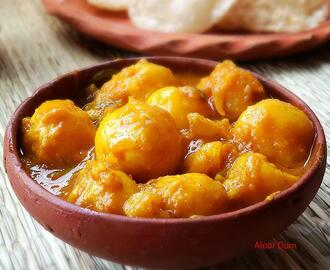 ALOOR DUM ( BENGALI STYLE DUM ALOO ) SPICY POTATO CURRY