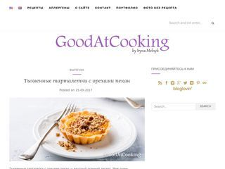 Good@Cooking