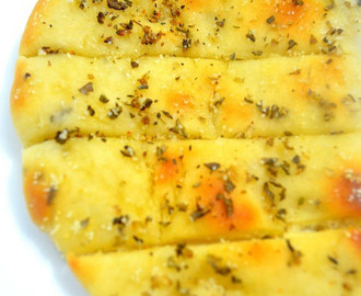 Dominos Garlic Bread Recipe - Garlic Bread Recipe Without Oven