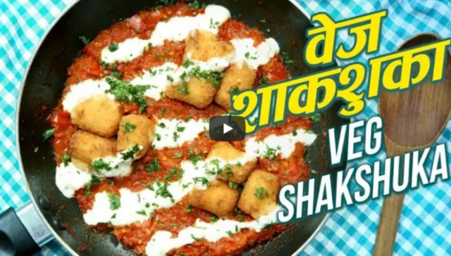 Veg Shakshuka Recipe Video